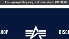 【Alpha Industries優惠】- 購物滿HK$1200,可享免運費 (優惠到2021年12月31日)