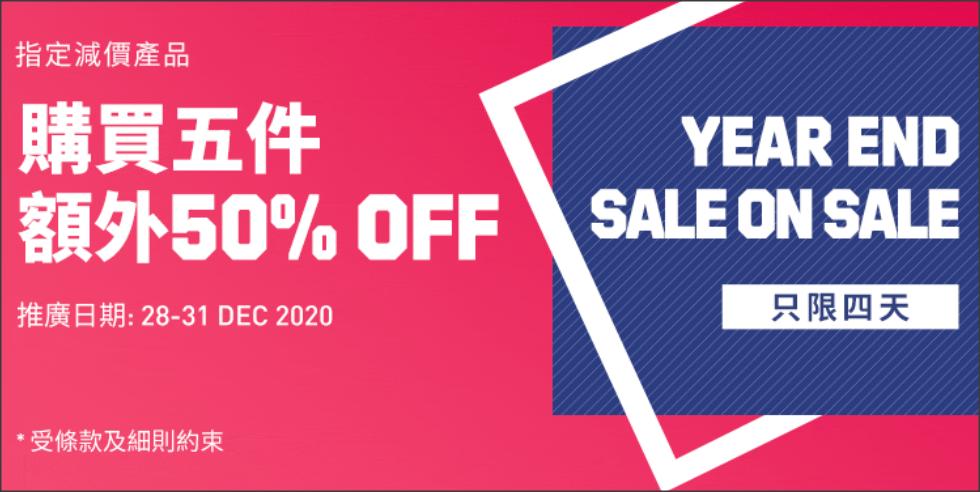 adidas-dec2020-promo-banner2