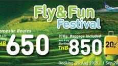 【Nok Air 皇雀航空Fly & Fun優惠】泰國單程國內航班機票只需THB650 (優惠到19年9月1日)