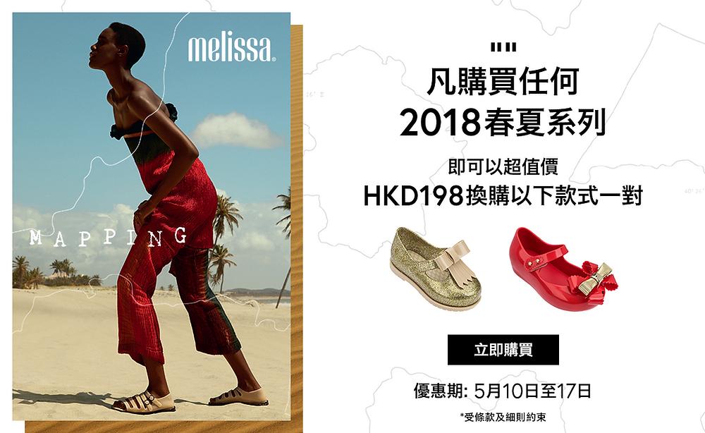Melissa-dream-may-promo
