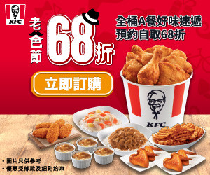 KFC-jun2021-promo-banner