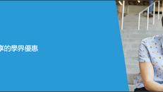 【Microsoft微軟優惠】- 購買Surface Pro 7 Intel Core i5 / 128GB / 8GB RAM送 Microsoft 365 個人版 (優惠至2021年9月30日)
