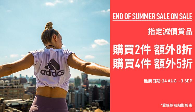 adidas-aug2020-promo-banner2