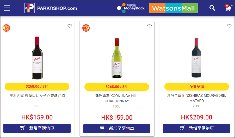 parknshop-white-red-wine-promo