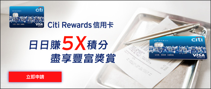 Citi-rewardscard-promo