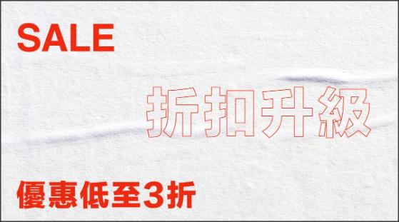 HBX-jul2020-promo-banner2