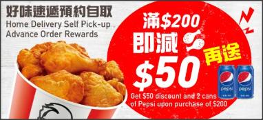 KFC-jul2020-promo-banner