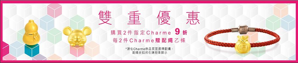 chowsangsang-apr2020-promo-banner2