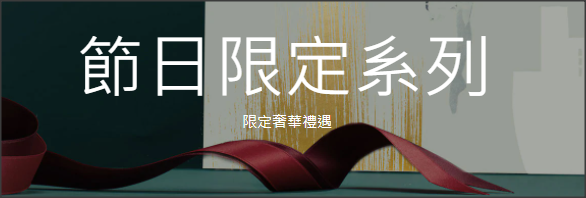 【Bobbi Brown 優惠】- 購物滿HK$680即享5件禮品 購物滿HK$880即享7件禮品 (優惠至2021年5月31日)
