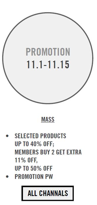 Nike-11.11-promo