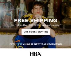 《HBX 新年優惠》-全網正價貨品即享75折優惠+免運費 (優惠至19年2月6日)