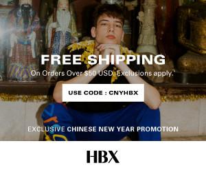 HBX-newyear2019-promo