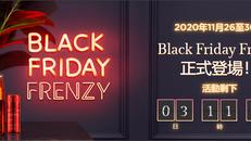 【ClarinsBlack Friday優惠】- 購物滿$1380可自選禮品6件裝 (優惠到2020年11月30日)