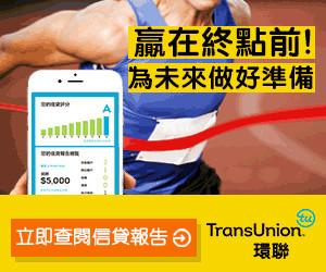 Transunion-banner