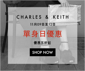 charles-and-keith-promo-banner