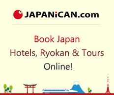 【JAPANiCAN 優惠】訂單滿300,000日圓,8折優惠(優惠至6月20日)
