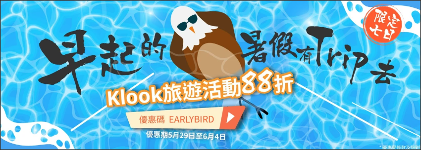 klook-may2019-promo-banner4