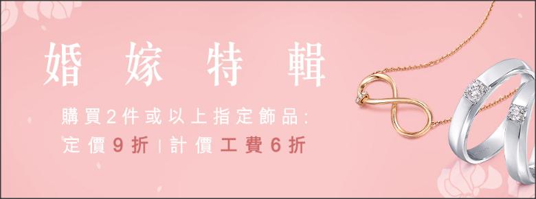 chowsangsang-sept2019-promo