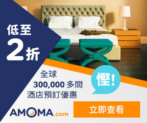 amoma-jul-promo-banner