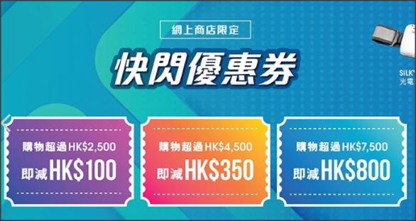 【J SELECT 優惠】購買Dyson Supersonic™風筒減至HK$2,880 全網產品滿HK$2,500即減HK$100 (優惠至2020年11月26日)