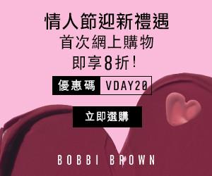 bobbi-brown-oct2019-promo-banner2
