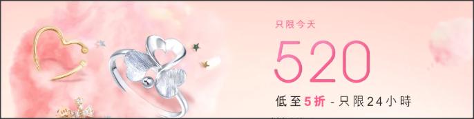 chowsangsang-may2019-promo
