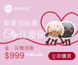 eeift-jan2021-promo-banner