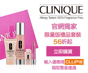Clinique-oct-promo