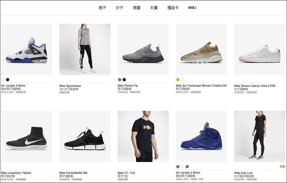 Nike-sept-promo