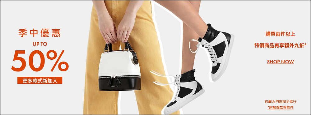 charles-and-keith-apr2020-promo-banner
