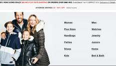 《Macy's 新年優惠》精選Winter Sale減價貨品即享8折 (優惠至20年1月26日)