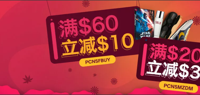 《eBay Black Friday優惠》- Dyson精選風筒及造型器產品低至HK$2146 + 買任何商品滿US$200再減US$30 (優惠至2020年11月30日)