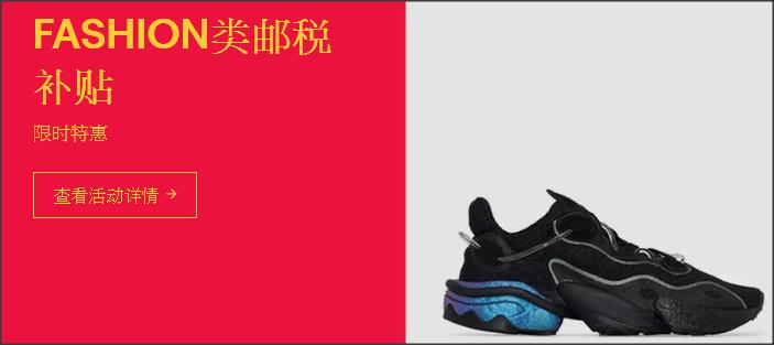 ebay-mar2020-promo-banner2