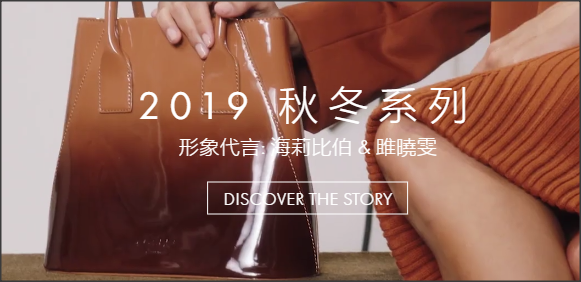 charles-and-keith-aug2019-promo-banner3