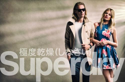Superdry-singlesday2018-promo