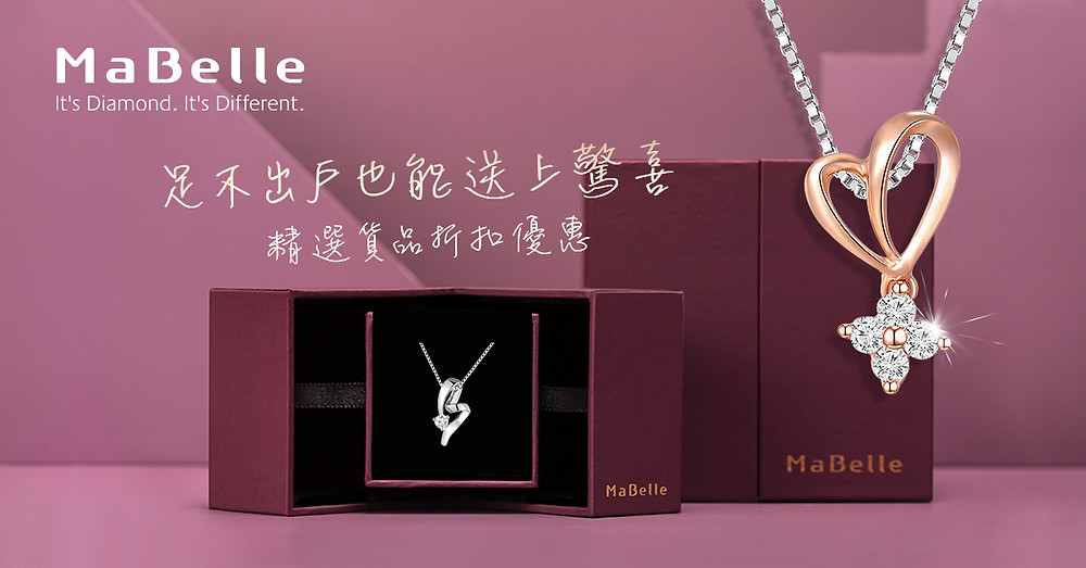 mabelle-oct2020-promo-banner