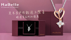 【MaBelle 優惠】多款精選貨品折扣優惠低至$600+最快翌日送貨 (優惠到2020年10月31日)