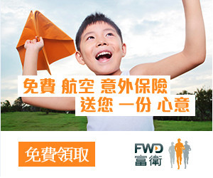 fwd-flight-insurance-promo
