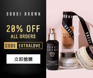bobbi-brown-apr2020-promo-banner