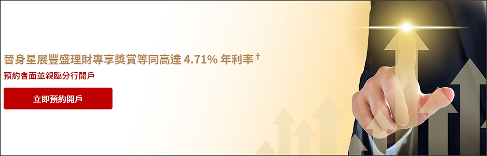 dbs-banking-aug2021-promo-banner
