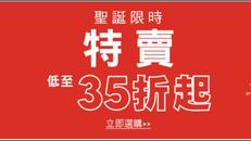 【StrawberryNet 聖誕優惠】- 大量精選化妝產品以優惠價加碼發售 + 香港地區更可享額外8折 (優惠至2020年12月27日)
