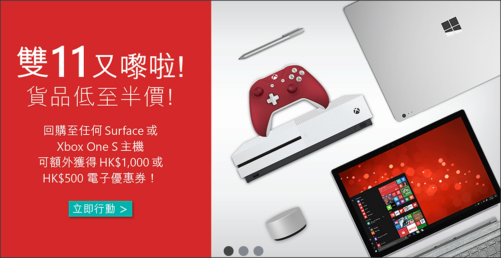 Microsoft-1111-promo