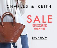 《Charles & Keith 優惠》指定減價款式低至5折購買兩件或以上特價商品再享額外九折 (優惠至2020年5月23日)
