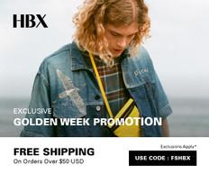 《HBX 優惠》- 購物滿US$50即享免運費 (優惠至19年5月1日)