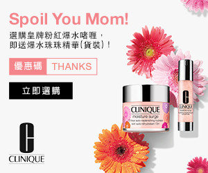 Clinique-may2020-promo-banner