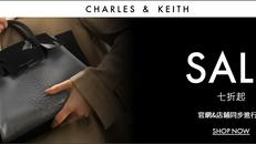 《Charles & Keith 優惠》獨家鞋款、包款、配件加碼至五折起 (優惠至20年2月3日)