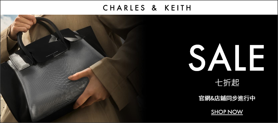 charles-and-keith-dec2019-promo-banner2