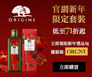 origins-cny2019-promo
