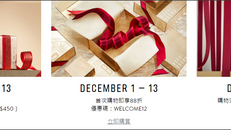 【Bobbi Brown 雙12優惠】-  購物滿$580即享3件唇妝產品體驗套裝(價值$450) (優惠至2020年12月13日)