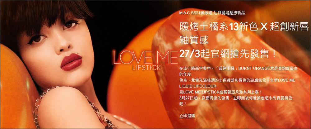 mac-apr2021-promo-banner